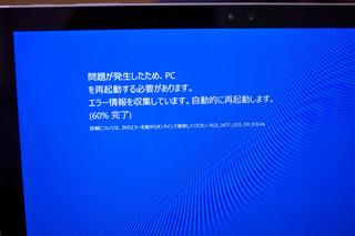 20151220144454.jpg
